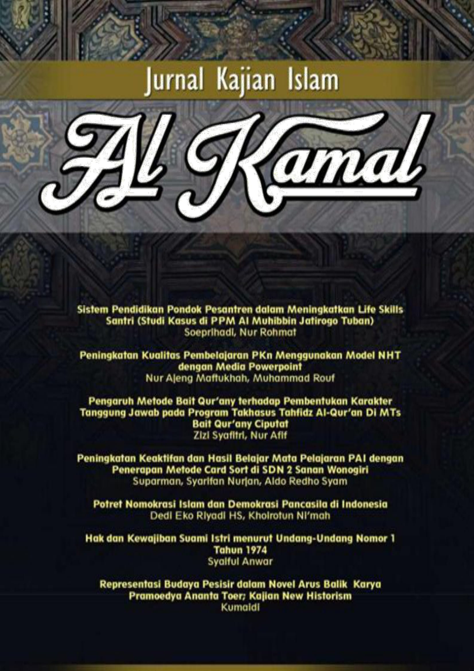 Lihat Vol 1 No 1 (2021): Jurnal Kajian Islam Al Kamal
